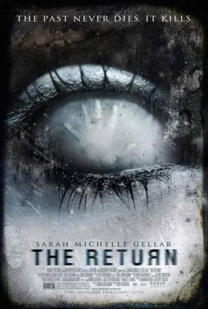 Месть / The Return (2006)